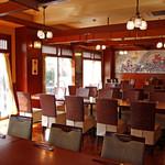 墨花居 - 大宴会、パーティーに着席50名