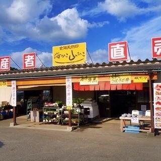 海彦姉妹店【海ひこ山ひこ】