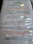 創菜欧風料理 ル ポタジェ