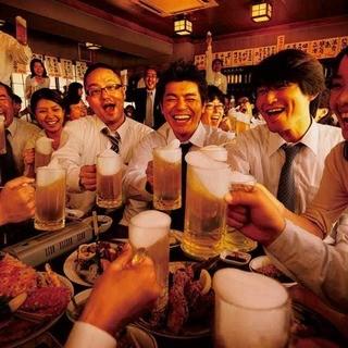サワー&ハイボールは199円!!
