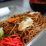 三河屋 - 野菜タップリ焼きソバ¥320-
