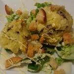 洋風酒場 アネモネ - サツマイモとクリームチーズのサラダ(おすすめ品)