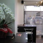 天雷軒 - 「和」を基調とした店内で、ゆっくりとお食事をお楽しみいただけます。