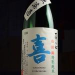 炭火焼鳥 西家 - 愛媛の地酒(日本酒)・・・喜
