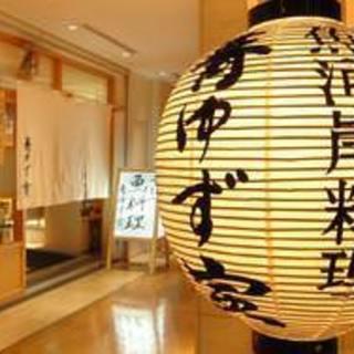 江戸情緒の「粋さ」を演出した魚河岸料理の店