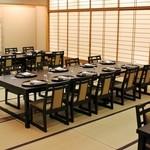 熊魚菴 たん熊北店 - お座敷は3列で30名様までご利用可能です。