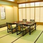 熊魚菴 たん熊北店 - 15畳のお座敷