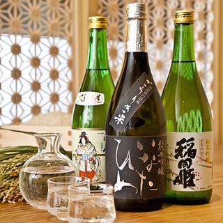 1673年創業、鳥取老舗酒蔵の店。山陰食材と日本酒をどうぞ!