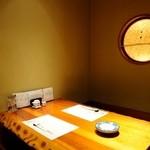 とゝ喝 - ひっそりとプライベート感覚で楽しめる個室