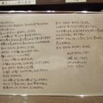 麺屋7.5Hz - 店主の説明