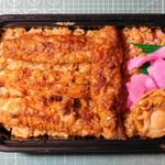 魚錦 - ...「いわし蒲焼弁当(400円)」、脱コンビニ弁当!