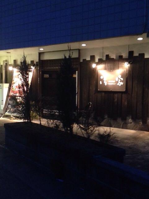清家 熊野店