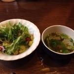 融合料理 まごころ - サラダとスープ