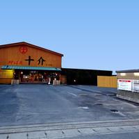 炉ばた 十介 - 駐車場及びお店