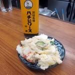25869747 - ポテトサラダ(小)¥350