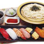 晤寶 - 寿司ざるランチ 1,026円