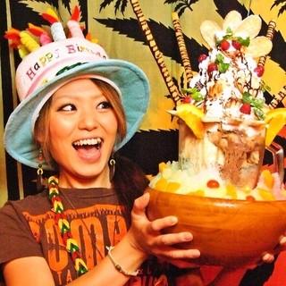 高さ40CMの巨大パフェでお祝いしよう♪コース利用で→0円★