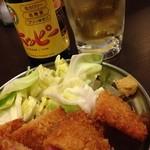 源氏とん太 - ホッピーセットとハムカツ
