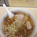 25874310 - ワンタン麺