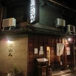土山人 北浜店 -