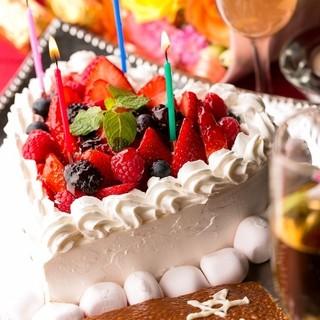 ★コース予約限定★誕生日のお客様に特製ケーキ無料プレゼント♪