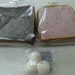 ブーランジェリー餡 - 黒ごまの食パン&紫いもの食パン