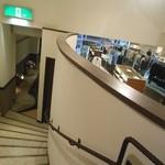 和楽 - 螺旋の吹き抜け階段。眼下に…ブティック店内が見える。