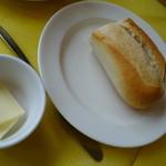 ビストロ&米沢牛 西山亭 - パンとバター