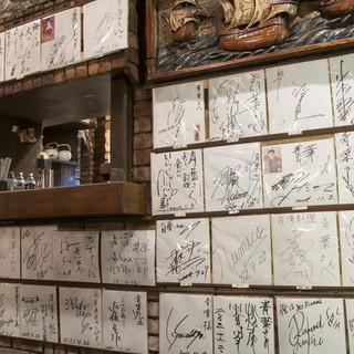 多くの著名人に支持された新宿の名店