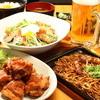 Bingoyakisobahompoyamamotoshouten - 料理写真:みんなでワイワイ楽しんで!