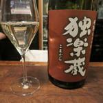 醸造酒場アジート - 久留米の独楽蔵 円熟純米吟醸・玄580円。熟成手ならではのしっかりした味わい。