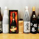 天狗鮨 - 各種日本酒取り揃えています。獺祭入荷しました。