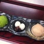 MAIKO茶ブティック - アイスプレート