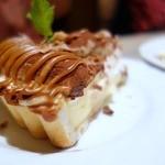 25885669 - デザートのパイ チョコバナナ 400円