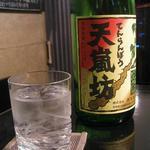 夢酒 - 天嵐坊