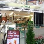 カフェ・シャローム -