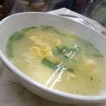 つるや - 玉子スープ450円