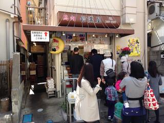 五反田 信濃屋