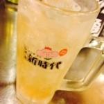 伝説の串 新時代 - サワー280円、梅酒280円、ハイボール280円(税抜価格)は安い!!