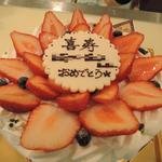シュマン - バースデーケーキ