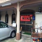 ラーメン角萬 - お店の玄関