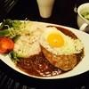 茶房クレイン - 料理写真:ビーフカレー大盛。エッグハンバーグ追加(ランチ)
