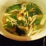 茶房クレイン - ランチスープ