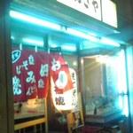 たぬきや - 入口付近(2014年4月4日撮影)
