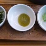 Oomurokeishokudou - とりてり丼の薬味