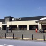 トモベデリ - SA入口