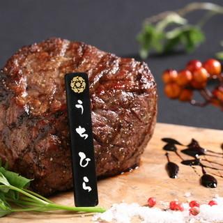 お肉はエイジング(熟成)で、より美味しくなる