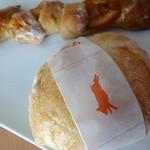 パリアッシュ - オレンジのエピ、スタッフドオリーブとクリームエペスサンド