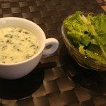 2590154 - セットサラダ・スープ