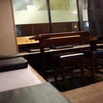 海鮮問屋 - テーブル席